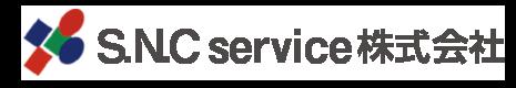 S.N.C service株式会社